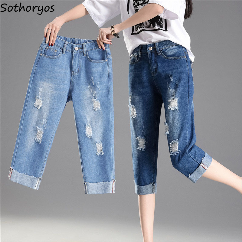 Jeans Women Elastic High Waist Knee Length Ripped Harajuku Kawaii Button Zipper Simple All-match Korean Style Womens Jean Female