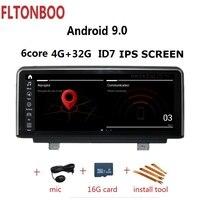 10.25 ''Android 9.0 Car Gps navigation ID7 สำหรับ BMW 3 Series F30 F31 F34 สำหรับ BMW 4Series F32 f33 F36 6 core 4GB RAM 32GB ROM 3G