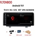 10.25 ''Android 9.0 Gps Per Auto di navigazione ID7 per BMW Serie 3 Serie F30 F31 F34 Per BMW 4 F32 f33 F36 6 core 4GB di RAM 32GB di ROM 3G