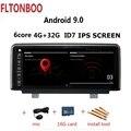 10,25 ''Android 9,0 navegación Gps para coche ID7 para BMW 3 Series F30 F31 F34 para BMW 4Series F32 f33 F36 6 core 4GB RAM 32GB ROM 3G