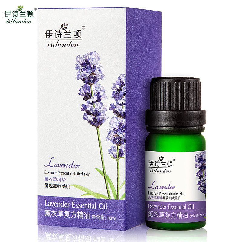 ISILANDON Lavender Oil Essential Acne Scars Remover Black Head Treatment Skin Care Face Stretch Marks Massage