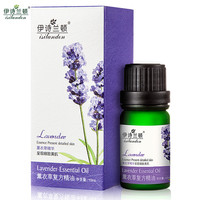 Isilandon lavender oil essential oil acne scars remover black head acne treatment skin care face stretch.jpg 200x200