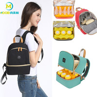Baby Bags For Mom Bottle Cooling Backpack Maternity Mummy Nursing Care Bag Wateroproof Backpack Kid Baby Breast Milk Cooler Bags