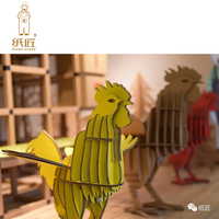 3d Puzzle Rooster New Year Gifts Cute Kids Craft Paper Model DIY Art Cardboard Animal Chicken Toys Children Educational Game