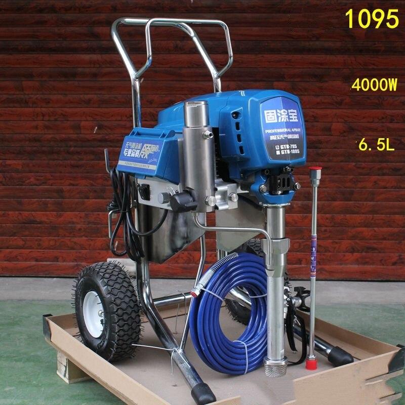 Pulvérisateur de peinture sans air électrique professionnel 3800W 5.0 Min/L PISTON peinture Machine 1095 avec moteur sans brosse usine vente