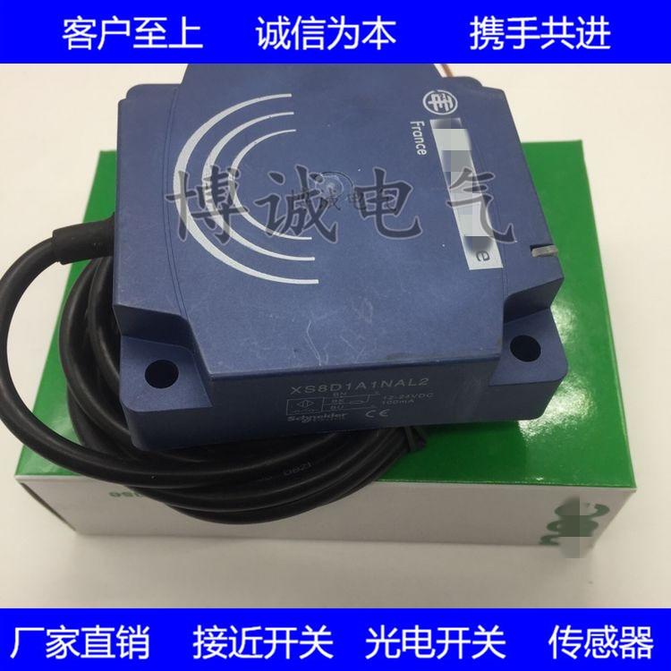 Square proximity switch XS7D1A1PAL2 XS7D1A1NAL2 XS7D1A1NAL2C/PAL2CSquare proximity switch XS7D1A1PAL2 XS7D1A1NAL2 XS7D1A1NAL2C/PAL2C