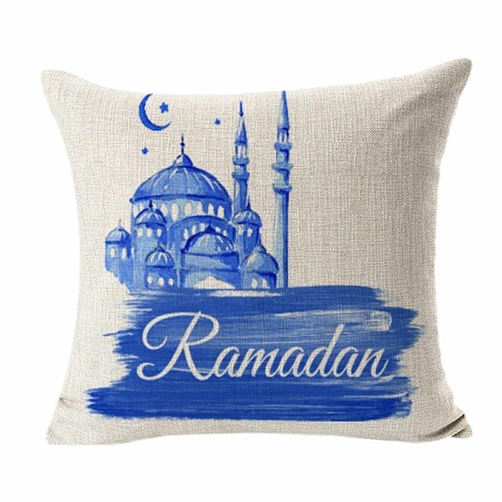 1 PC Ramadan Dekorasi 45X45 Cm Katun Kursi Sofa Bantal Cover Bantal Cover Muslim Ramadan Dekorasi untuk Rumah eid Mubarak Dekorasi