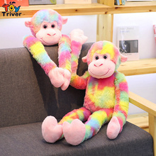 Long-armed Monkey Gibbon Plush Toy Triver Stuffed Doll Baby Kids Children Birthday Gift Appease Dolls Home Decor Drop Shipping