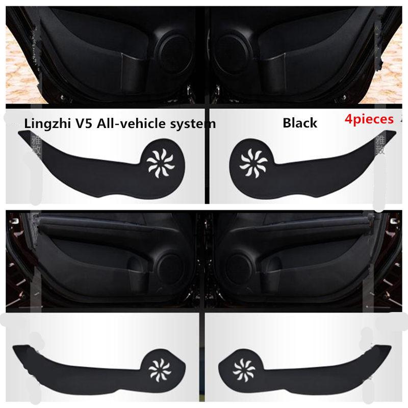 2017 Hot selling TAIJS car door mat Luxury Style for DongNan LingZhi V5 for DongNan Dirt proof pad
