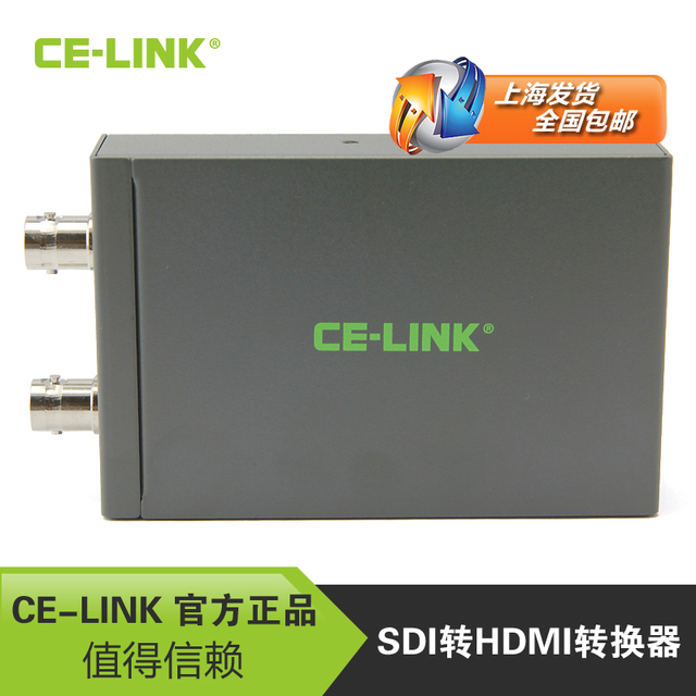 CE-LINK SDI to HDMI converter  3G HD output 1080P HD video support