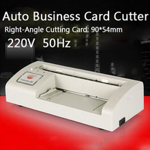 300b Business Card Cutter Electric Automatic Ter Paper Cutting Machine Diy Tool A4 And Letter Size 220v