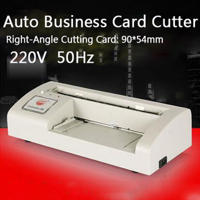 300B Business Card Cutter Electric Automatic Slitter Paper Card Cutting machine DIY Tool A4 and Letter Size 220V manual paper processing card cutter business card cutter customized cutting size round corner