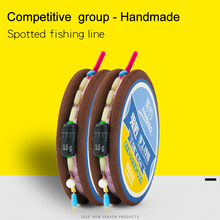 New Nylon Fishing Line Set Monofilament 5.4m/6.3m/7.2m Speckled Line With U Ring Floating Clear Fly Fishing Accessories