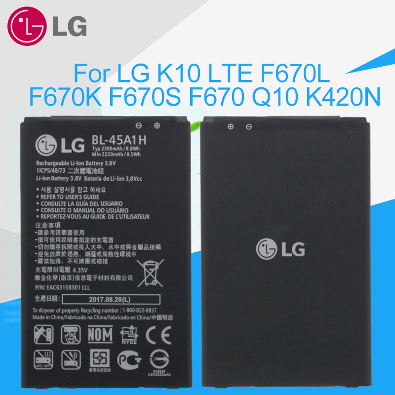 Lg Bateria de Substituição Genuine lg telefones BL-45A1H Para lg K10 F670L F670K F670S F670 K10 LTE Q10 K420 K420N 2300 100% mAh Originais