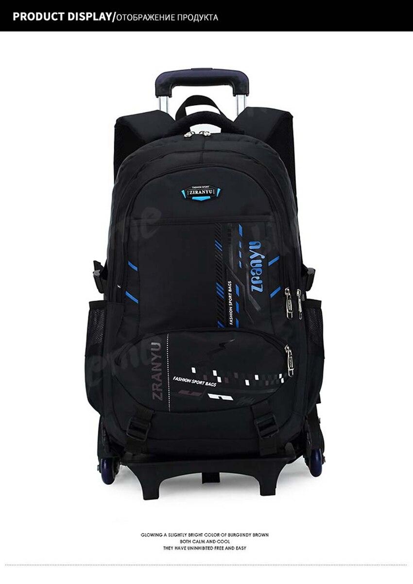 school bag 108
