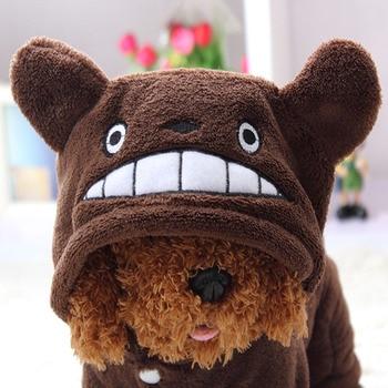 Funny Warm Dog Costume  3