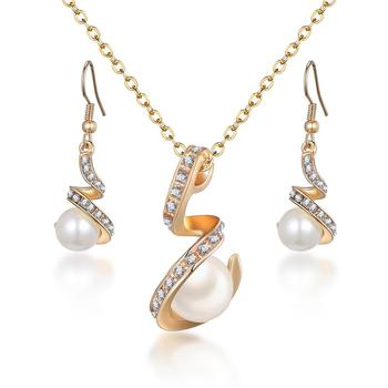 Women's Vintage Pearl Imitation Jewelry Set Jewelry Jewelry Sets Women Jewelry Metal Color: F1125