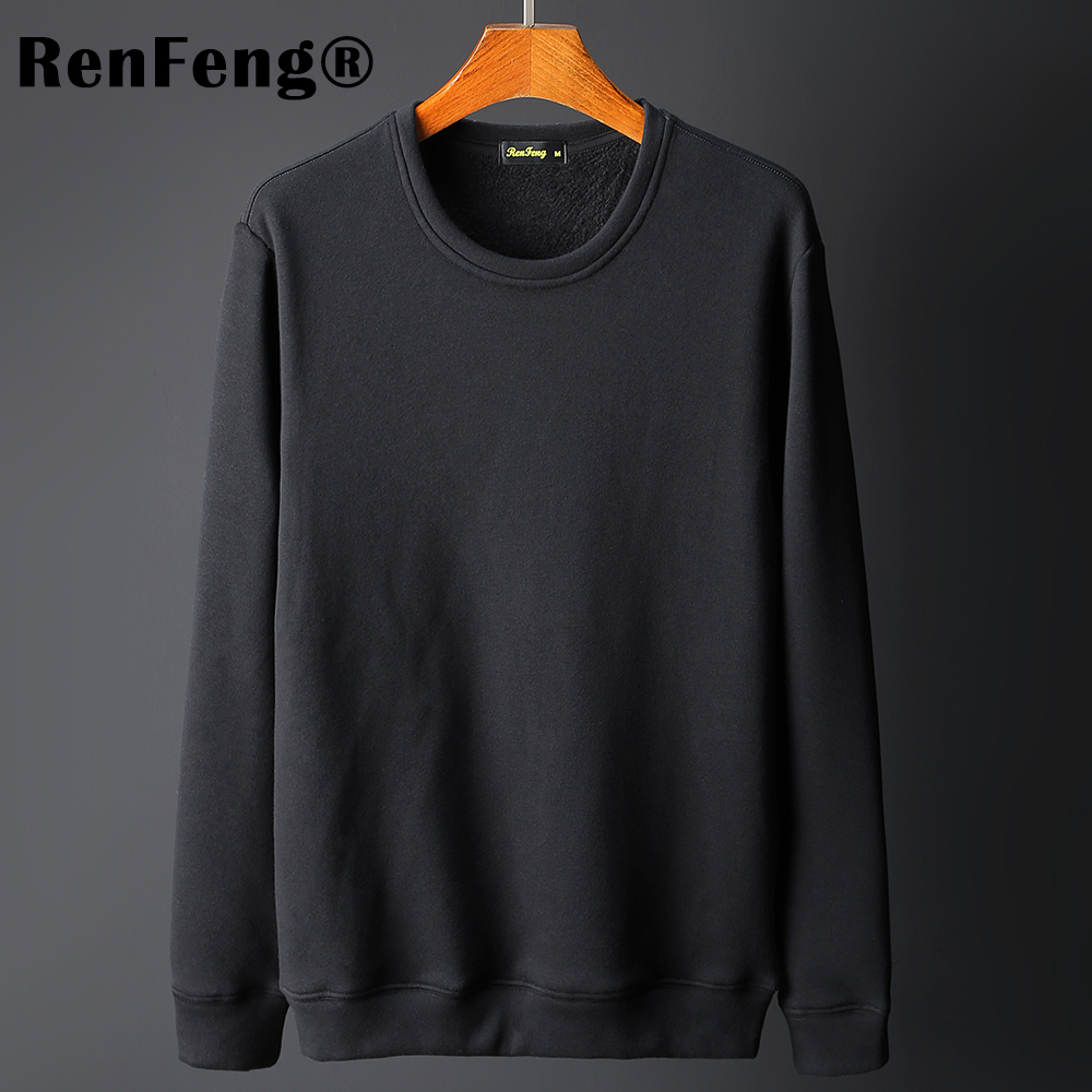 Brand New Design Men Slim Fit Elastic Cotton Undershirt Male Long Sleeve Turtleneck Thermal Shirt Mens Thermal Underwear T-shirt (15)