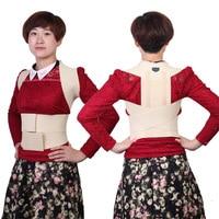 Kadınlar Postür Düzeltme Braces Bel Ayarlamak Omuz Göğüs Geri Destek Brace Kemer Düzeltici Düzleştirici Kayış Sağlık