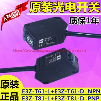 Free shipping      Optical switch E3Z-T61-L/D NEW sensor T61T81A infrared sensor switch sensor free shipping sensor module adjustable distance sensor new photoelectric switch diffuse e3z d62