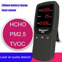 PM2.5 & TVOC instrument für erfassen indoor air qualität von Dunst Meter Basierend auf HCHO
