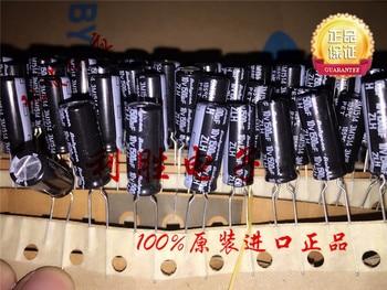 50PCS Japan original RUBYCON 6.3V-25V ZLH series 105C high frequency low resistance long life free shipping