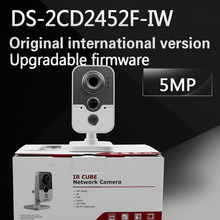 in stock free shipping with DHL English Version DS-2CD2452F-IW 5MP IR Cube Network Camera