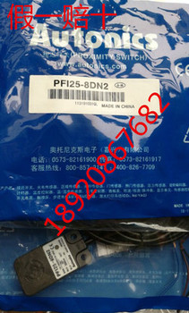 PIF 25-8N2 Proximity Switch PFI25-8DP2 image