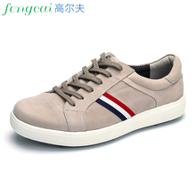 цена на Soft Men Golf Shoes Male Sports Shoes Breathable Sneakers Wearable Shoelace Anti-slip Men Training Sneakers Striped Comfortable