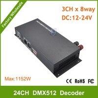 Dhl 무료 배송 dc 12 v-24 v dmx 512 디지털 신호 컨트롤러 24ch rgb led 라이트 디코더 조광기