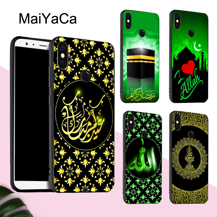 Arabic Quran Islamic Hard Phone Cover Case For Xiaomi Redmi 5 Plus 6a 4a S2 Note 5a Prime 5 6 Pro 4 4x 7 Phone Bags & Cases Half-wrapped Case