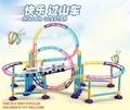 China Alta Velocidad Ferroviaria Del Tren CRH Montaña Rusa Eléctrica Large rail cars juego de construcción con luces bebé kids toys para niños