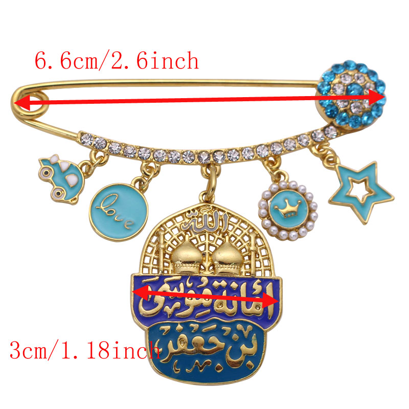 Image 2 - islam one of the house held of the prophet Muhammad in Islam Amanat Musa bin jafar brooch Baby PinBrooches