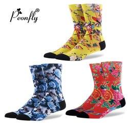 Высокое качество Новые Творческие счастливые мужские носки и wo мужские носки чулки Coolmax этнический прилив