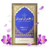 Iranian Saffron Cream White Cream Vulva leukoplakia Iran Repair Massage Cream 1