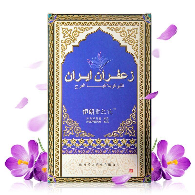 Iranian Saffron Cream White…