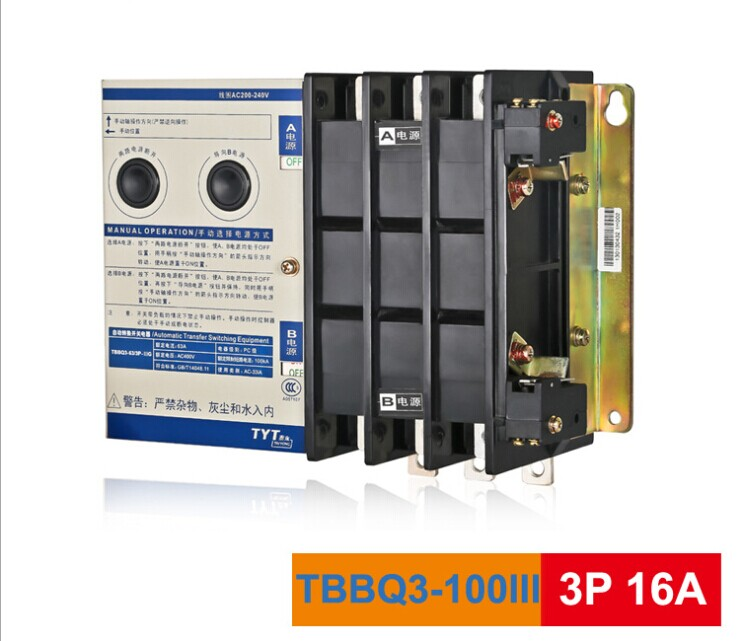 TYT Tae Yeong TBBQ3-100III dual power source automatic switch 16A 3P dual power transfer switch tyt tae yeong tbbq3 100iii dual power source automatic switch 16a 3p dual power transfer switch