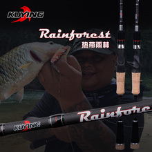 KUYING Rainforest 1.8 1.9 1.98m Toray Carbon Casting Spinning Lure Fishing Rod Pole Medium Fast Action 2 sections Free Shipping