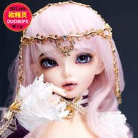 Oueneifs From Soom L31 Size 7 9 Inch High Temperature Wig Bjd Sd Doll Luts Yosd