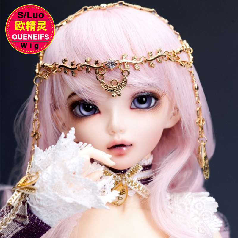 free shipping bjd Wig 7-8 inch 1/4 high-temperature wig girl long curly hair in beauty health with bangs OUENEIFS