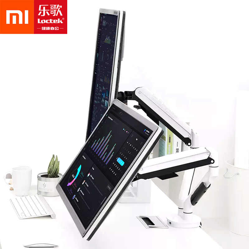 Xiaomi Mijia Loctek Multi-function Pneumatic Spring Display Bracket 360° Unobstructed Rotation Stand for Office Workers