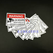 5PCS Warning Protected by 24 Hour Security System Stickers Saftey Alarm Signs Decal Warning Mark,Home Video Surveillance Sign(China)