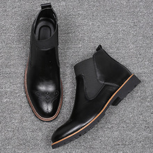 Men Chelsea Boots Slip-on Waterproof Ankle Boots