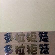 2018 custom metal sivler logo gel sticker