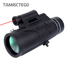 Monocular Telescope BAK4 Non Night Vision Laser Light Pointer 12x50 Handheld Outdoors with Flashlight Lens for Hunting