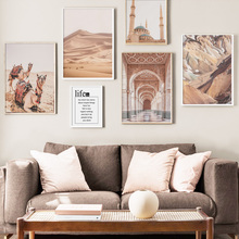 Church Morocco Door Desert Canyon Camel Wall Art Canvas Painting Nordic Posters And Prints Pictures For Living Room Decor