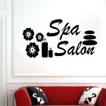 Beauty Salon Wall Sticker Spa Decal Vinyl Window Removable Logo Mural Shop Decoration AY1285