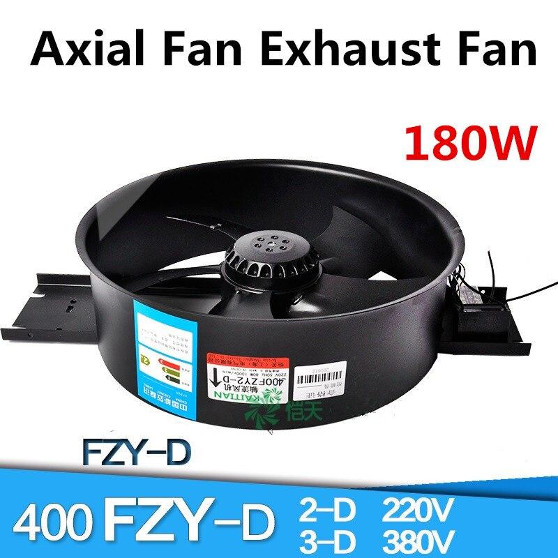 400FZY2-D 400FZY3-D 380 / 220V External Rotor Industrial Axial Fan 180W Industrial Blower Cooling Fan цена