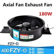 цена на 400FZY2-D 400FZY3-D 380 / 220V External Rotor Industrial Axial Fan 180W Industrial Blower Cooling Fan