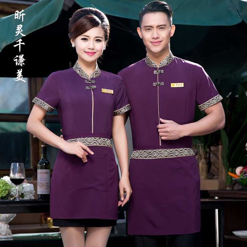 The Hotel Waiter Summer Clothing Female Tooling Western Restaurant Coffee Shop And Short Sleeved Shirt J263